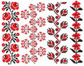 Ukrainian Embroider Pattern Element Royalty Free Stock Images - 12543639