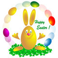 Happy Easter! Royalty Free Stock Photography - 12565267