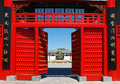 Red Gate Royalty Free Stock Image - 12666396