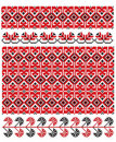 Ukrainian Embroidery Towel Texture Stock Image - 12726531