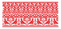 Ukrainian Embroider Line Pattern Royalty Free Stock Photo - 12801785