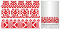 Old Russian Ukrainian Embroider Pattern Royalty Free Stock Photo - 12819115