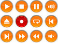Player Icons. Royalty Free Stock Photography - 12846797