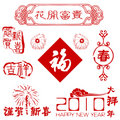 Traditional Chinese Paper-cut Stock Photo - 12880770