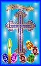 Easter Cross  Royalty Free Stock Photography - 13010267