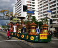 The Chinese New Year Parade In Los Angeles Stock Photos - 13109823