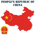 People S Republic Of China Stock Photos - 13152053