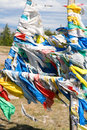 Buddhist Prayer Flags On Mountain Pass Stock Photography - 13662002