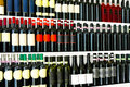 Wine Bottles Detail Royalty Free Stock Photos - 13850468