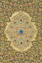 Oriental Carpet 1 Royalty Free Stock Photo - 13978135