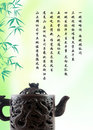 Chinese Tea Template Royalty Free Stock Photos - 14132738