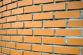 Rounded Wall Stock Image - 14206371