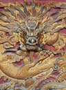 Golden Dragon Stock Images - 14430164