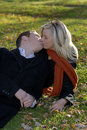 Lovers Royalty Free Stock Photo - 1501915