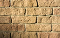 Rough Brick Wall Royalty Free Stock Photography - 15053077