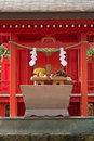 Food Offerings At A Japanese Shrine At New Years Stock Photo - 15126730