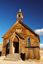 Abandoned Church Royalty Free Stock Photography - 1527447