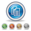 Document Icon Royalty Free Stock Images - 15440659