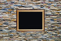 Bright Ornamental Stone Wall With Frame Stock Photos - 15697643