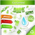 Set Of Green Ecology Icons. Stock Photography - 16246932