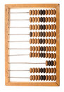 Old Wooden Abacus Stock Images - 16595734