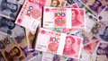 Chinese Money Royalty Free Stock Photography - 16759257