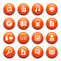 Internet Buttons Stock Photography - 1685132