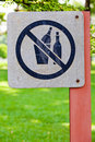 No Drinking Sign Royalty Free Stock Photography - 16988617