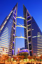Bahrain World Trade Center Stock Images - 17219834