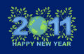 Happy New Year 2011 Green Planet Blue Stock Photos - 17501193