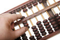 Old Abacus Royalty Free Stock Photos - 17742138