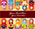 Russian Doll Card Royalty Free Stock Photo - 17788115