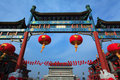 Arch In Qianmen Street , Beijing. China Royalty Free Stock Images - 18155029