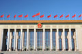 Great Hall Of The People Stock Images - 18592954