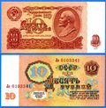 USSR 10 Rubles Banknote Royalty Free Stock Photography - 18834937