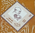 Mahatma Gandhi S Postage Stamp On Khadi Royalty Free Stock Image - 19443786