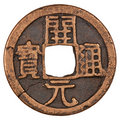 Ancient Coin Shanghai Stock Images - 19447414