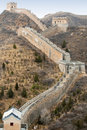Great Wall Of China Stock Images - 19660324