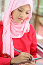 Muslim Businesswoman With A Report File Stock Photos - 19685293