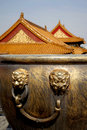 Forbidden City Royalty Free Stock Images - 19706989