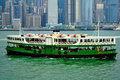 Hong Kong Star Ferry Stock Photos - 19768263