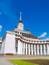 VDNKh, Moscow, Russia Royalty Free Stock Photos - 19821268