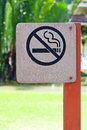 No Smoking Sign Royalty Free Stock Photography - 20177497