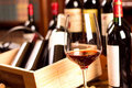 Red Wine Stock Photography - 20625102
