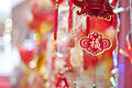 Chinese New Year Ornament Royalty Free Stock Image - 20632496