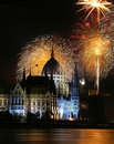Firework Royalty Free Stock Images - 20660069