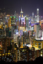Hong Kong With Crowded Buildings Stock Image - 20867861