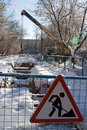Road Works At Winter City Royalty Free Stock Photos - 2099418