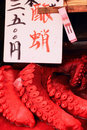Octopus Tentacles For Sale In Fish Market Stock Image - 21102831