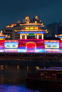 Colorful Lightup During Mooncake Festival Stock Images - 21284274